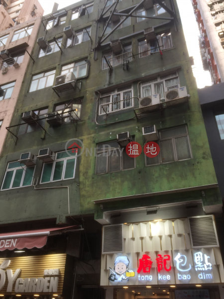 12 Canal Road West (12 Canal Road West) Wan Chai|搵地(OneDay)(1)