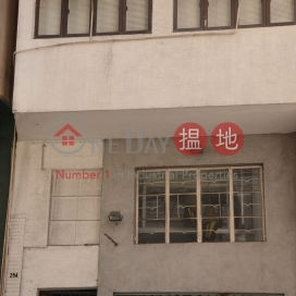 254 Hollywood Road,Sheung Wan, Hong Kong Island