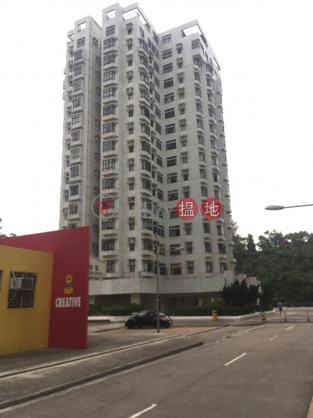 Heng Fa Chuen Block 15 (Heng Fa Chuen Block 15) Heng Fa Chuen|搵地(OneDay)(1)