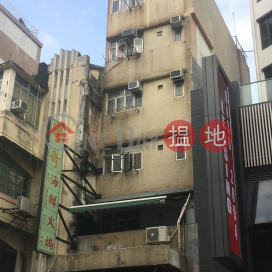 Hung Fuk House,Kowloon City, Kowloon
