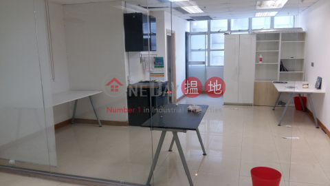Sunwise Industrial Building|Tsuen WanSunwise Industrial Building(Sunwise Industrial Building)Sales Listings (dicpo-04292)_0