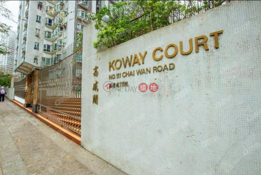 Property Search Hong Kong   OneDay   Residential, Sales Listings Koway Court Block 3   3 bedroom Low Floor Flat for Sale