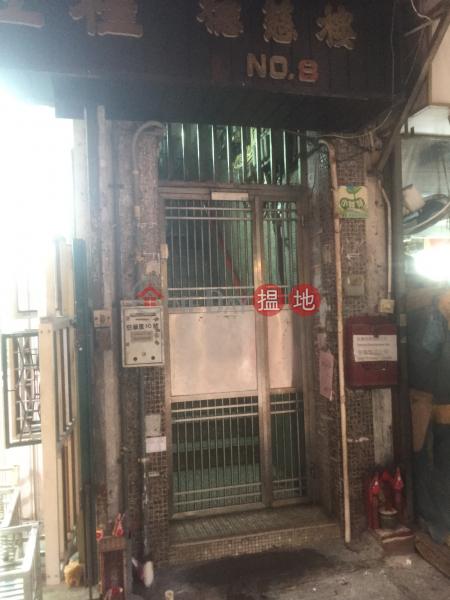 Tak Tsz House (Tak Tsz House) Tsz Wan Shan|搵地(OneDay)(3)