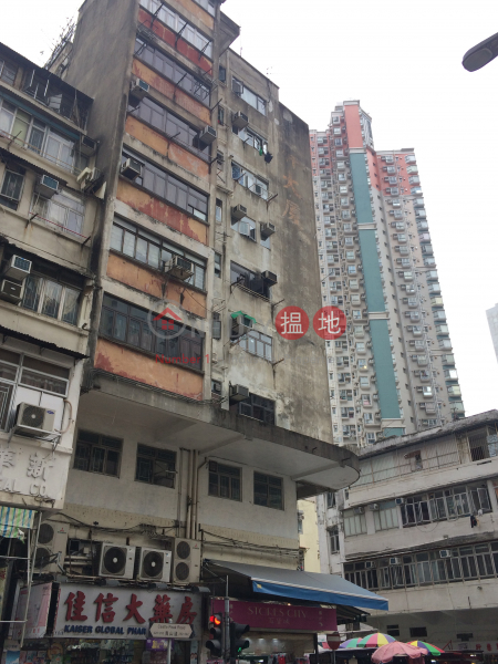 Fat Tseung Building (Fat Tseung Building) Cheung Sha Wan 搵地(OneDay)(1)