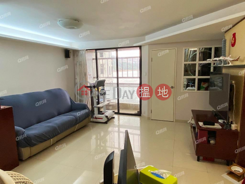 Heng Fa Chuen Block 50 | 3 bedroom Low Floor Flat for Sale|Heng Fa Chuen Block 50(Heng Fa Chuen Block 50)Sales Listings (XGGD743707246)_0