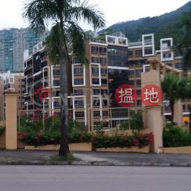 Tropicana Block 3 - Dynasty Heights,Beacon Hill, Kowloon