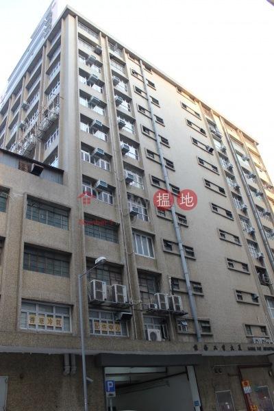 恆發工業大廈 (Hang Fat Industrial Building) 長沙灣 搵地(OneDay)(5)
