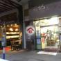 11 Wun Sha Street (11 Wun Sha Street) Wan Chai District 搵地(OneDay)(2)