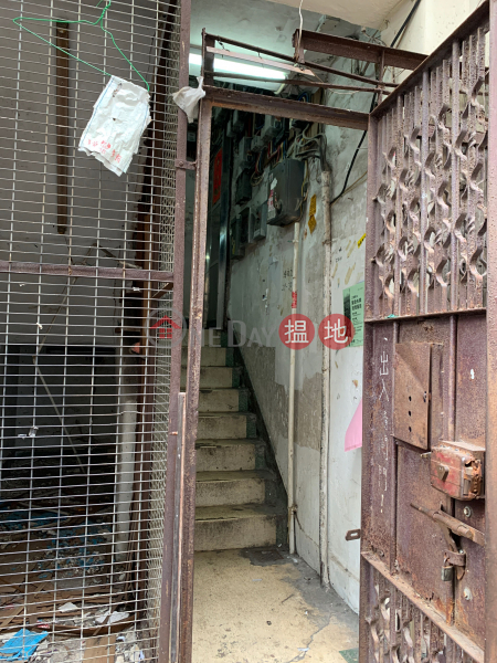 31 Hung Fook Street (31 Hung Fook Street) To Kwa Wan 搵地(OneDay)(1)
