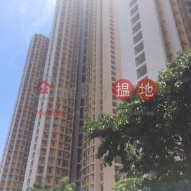 Tung Yuk Court Tung Hiu House,Shau Kei Wan, Hong Kong Island