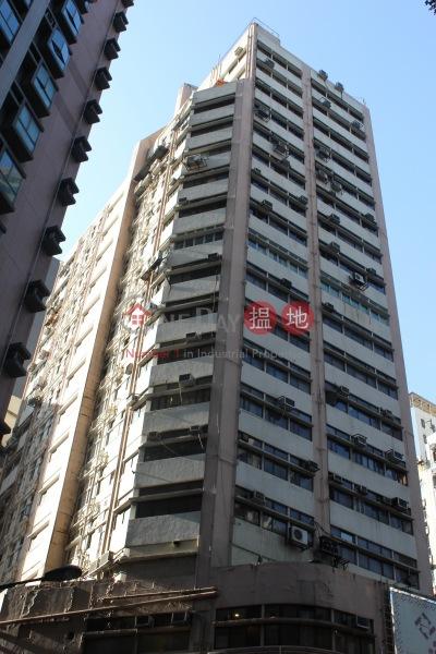 西區中心大廈 (Western Centre) 上環|搵地(OneDay)(4)