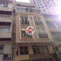 晉源街16號 (16 Tsun Yuen Street) 灣仔晉源街16號|- 搵地(OneDay)(3)