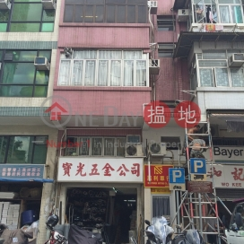 Tsun Fu Street 20|巡撫街20號