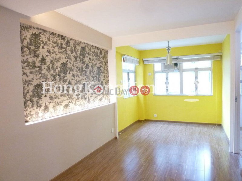 星輝苑-未知住宅出售樓盤|HK$ 1,000萬