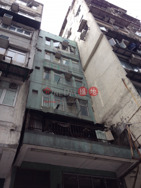 FOOK SING BUILDING (FOOK SING BUILDING) Kowloon City|搵地(OneDay)(2)