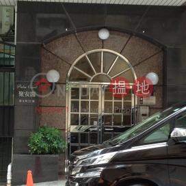 聚安閣,跑馬地, 香港島