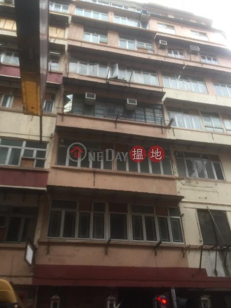 黃埔街26號 (26 Whampoa Street) 紅磡|搵地(OneDay)(1)