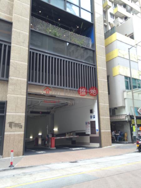Tower 2 Trinity Towers (Tower 2 Trinity Towers) Sham Shui Po|搵地(OneDay)(2)