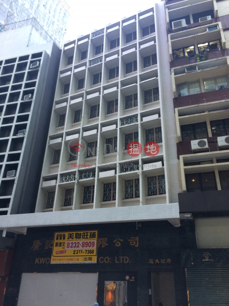 Kwong Kee Building (Kwong Kee Building) Sheung Wan|搵地(OneDay)(1)
