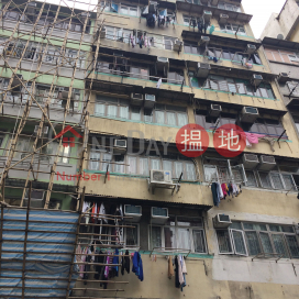 118 Yu Chau Street|汝州街118號