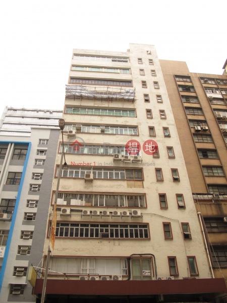 Woo Sing Kee Industrial Building (Woo Sing Kee Industrial Building) Kwun Tong|搵地(OneDay)(3)