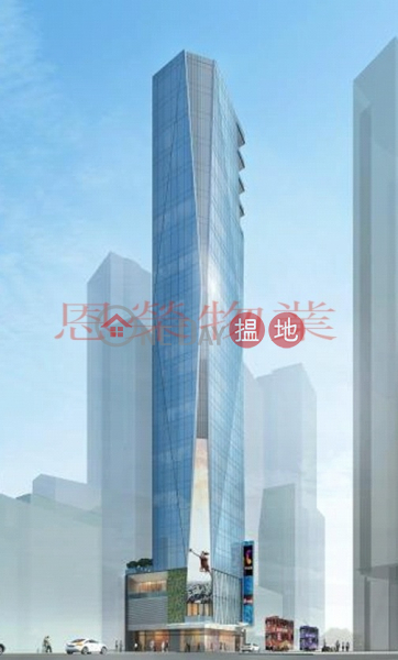 Wan Chai-208 Johnston Road, 208 Johnston Road 莊士敦道208號 Rental Listings   Wan Chai District (KEVIN-0599019611)