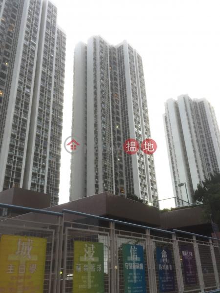 Bayview Garden Block 4 (Bayview Garden Block 4) Yau Kam Tau|搵地(OneDay)(1)
