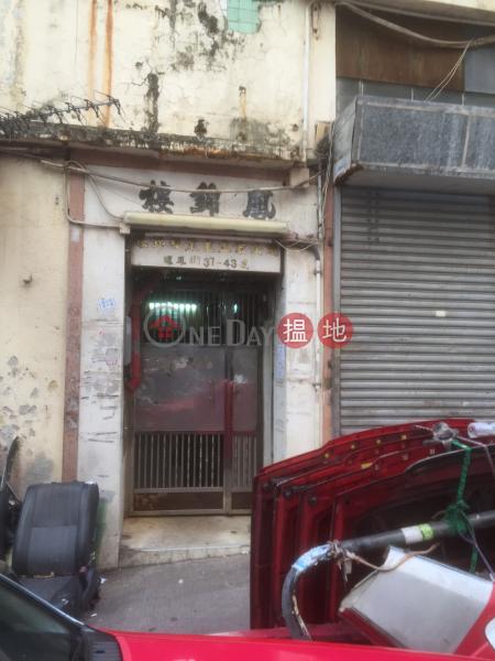 鳳錦樓 (Fung Kam House (Mansion)) 慈雲山|搵地(OneDay)(3)