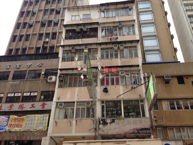 387-389 Shanghai Street (387-389 Shanghai Street) Mong Kok|搵地(OneDay)(2)