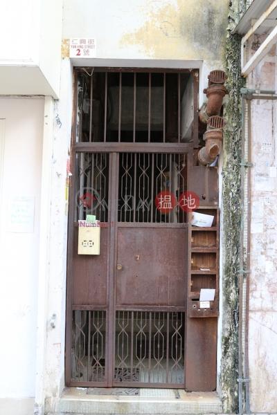 仁興街2號 (2 Yan Hing Street) 大埔|搵地(OneDay)(1)