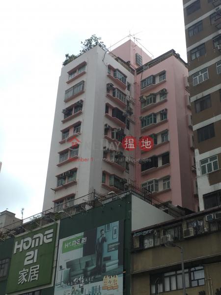 Yuk Sing Building (Yuk Sing Building) Yuen Long|搵地(OneDay)(1)