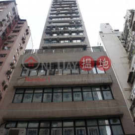 Jing Long Commercial Building|景隆商業大廈