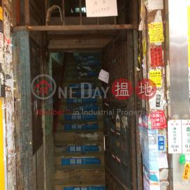 29 Un Chau Street|元州街29號