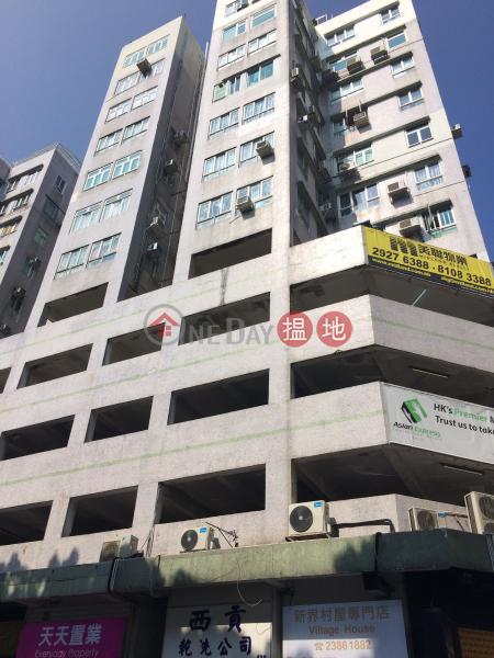 西貢大廈 A座 (Block A Sai Kung Mansion) 西貢 搵地(OneDay)(3)