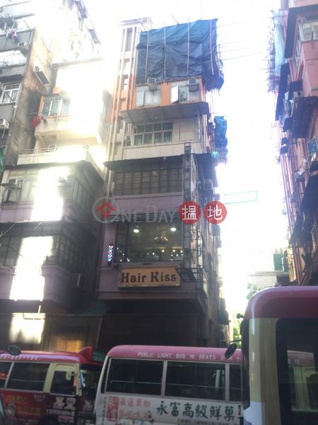 花園街104號 (104 Fa Yuen Street) 旺角|搵地(OneDay)(2)