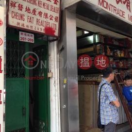 207-209 Reclamation Street,Mong Kok, Kowloon