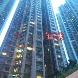 South Horizons Phase 1, Hoi Wan Court Block 4|海怡半島1期海韻閣(4座)