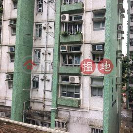 Kam Pak House (Block F) Hong Pak Court|金柏閣 (G座)