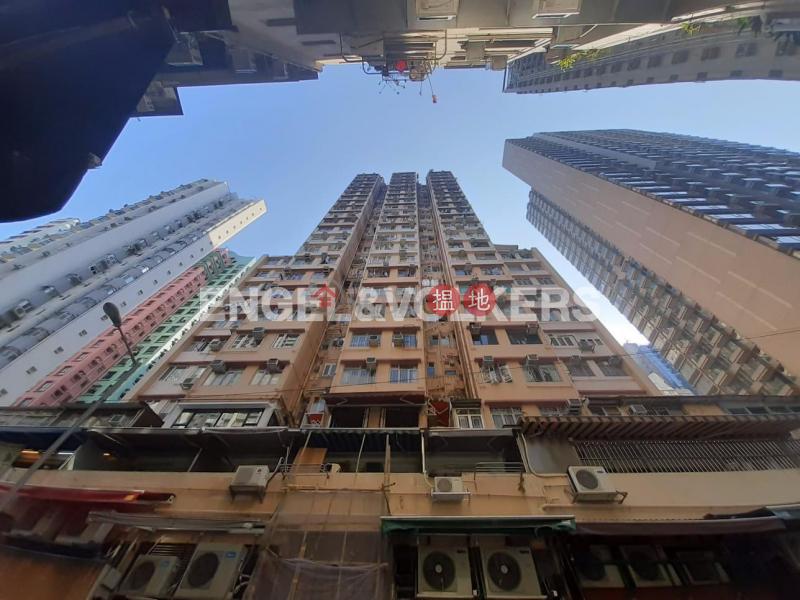 1 Bed Flat for Sale in Sai Ying Pun 56-72 Third Street | Western District Hong Kong Sales, HK$ 5.3M
