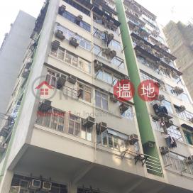 Cheong Yuen Building,Sham Shui Po, Kowloon