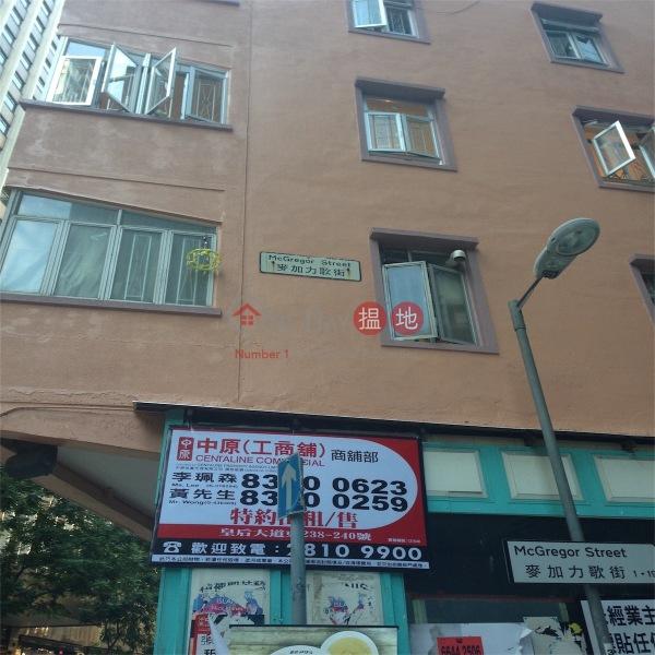 240 Queen\'s Road East (240 Queen\'s Road East) Wan Chai 搵地(OneDay)(3)