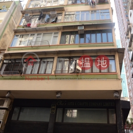 152-154 Hollywood Road|荷李活道152-154號