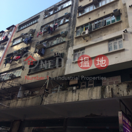 239-243 Sha Tsui Road,Tsuen Wan East, New Territories