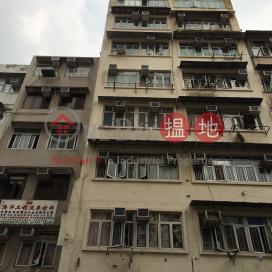 211 Ki Lung Street,Sham Shui Po, Kowloon