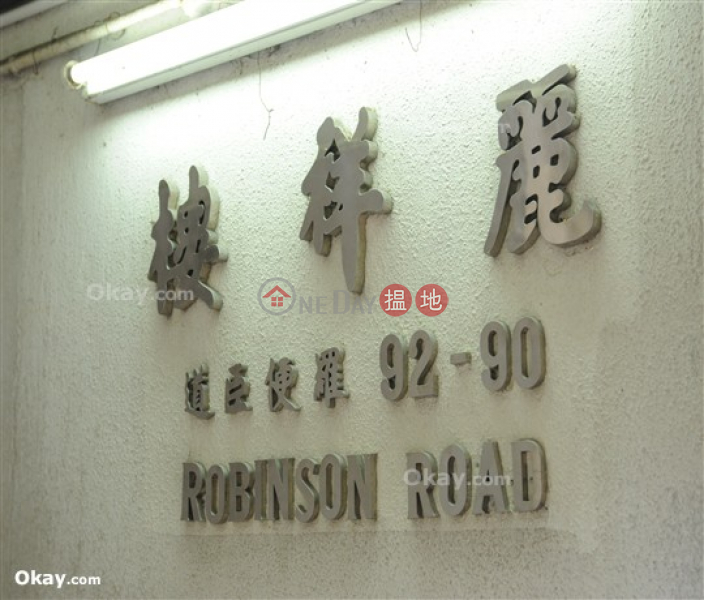 Property Search Hong Kong | OneDay | Residential | Rental Listings | Rare 4 bedroom on high floor with parking | Rental