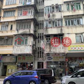 89 Tam Kung Road,To Kwa Wan, Kowloon