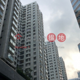 (T-57) Fu Tien Mansion Horizon Gardens Taikoo Shing,Tai Koo, Hong Kong Island