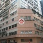 Great Wall Factory Building (Great Wall Factory Building) Cheung Sha WanCheung Shun Street11號|- 搵地(OneDay)(2)