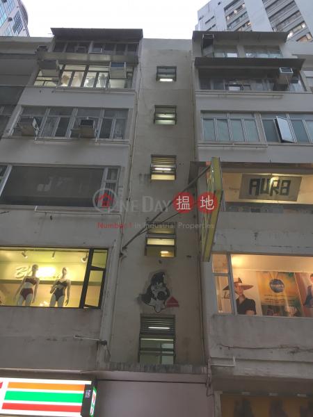 勿地臣街16號 (16 Matheson Street) 銅鑼灣|搵地(OneDay)(4)