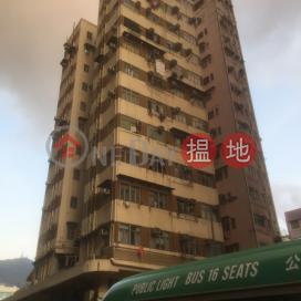 Ka Wah Building|嘉華大廈
